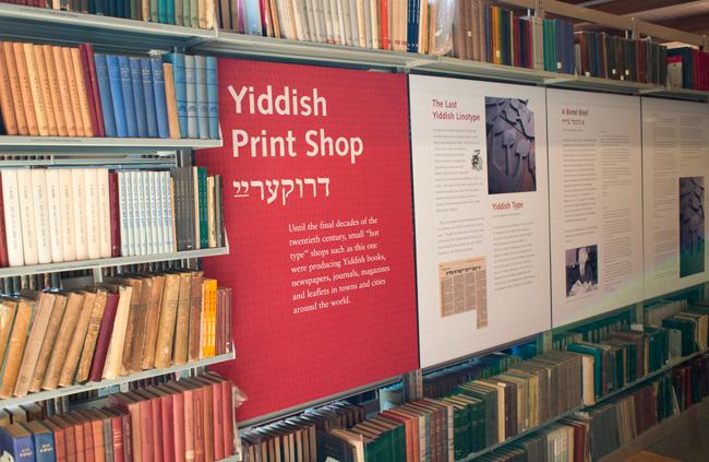 yiddish-book-shelves