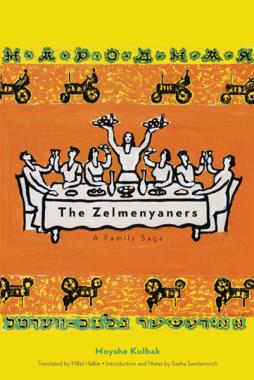 New Yiddish Library's most recent title: Moshe Kulbak's The Zelmenyaners, translated by Hillel Halkin. One of the great comic novels of the twentieth century, The Zelmenyaners describes the travails of a Jewish family in Minsk that is torn asunder by the new Soviet reality.