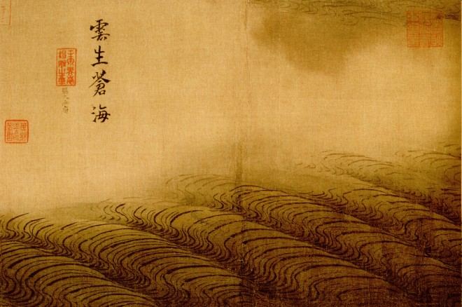 Ma_Yuan_-_Water_Album_-_Clouds_Rising_from_the_Green_Sea